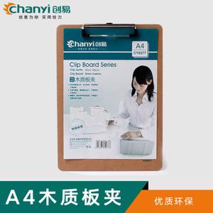 chanyi/创易 CY0277