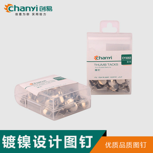 chanyi/创易 CY3353