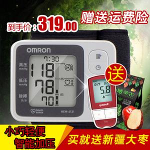 Omron/欧姆龙 HEM-6131