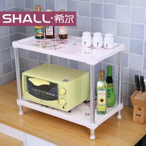 Shall/希尔 750324