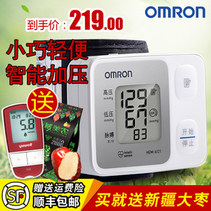 Omron/欧姆龙 HEM-6121