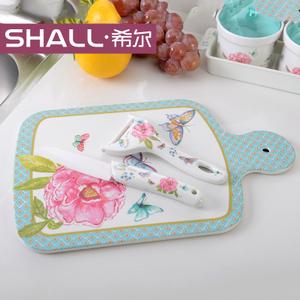 Shall/希尔 8880