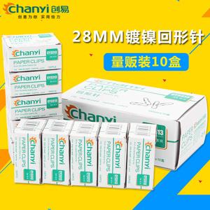 chanyi/创易 3313