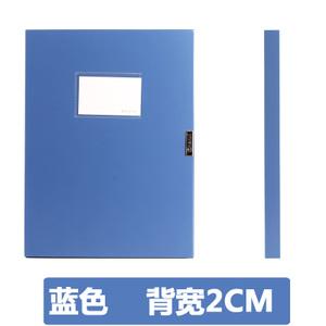 chanyi/创易 2CM