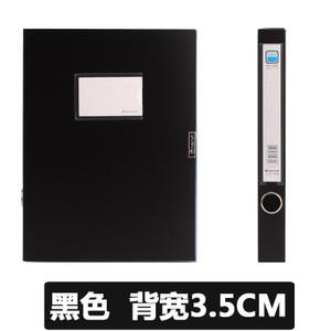 chanyi/创易 3.5CM