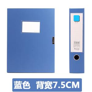 chanyi/创易 7.5CM
