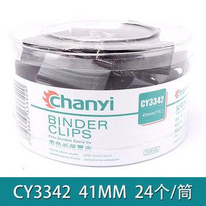 chanyi/创易 41MM24