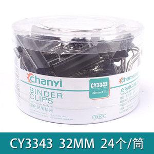chanyi/创易 32MM24