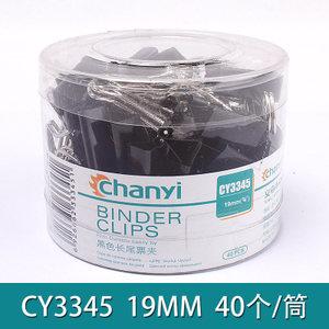 chanyi/创易 19MM40