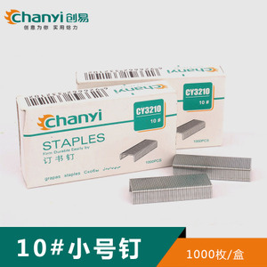 chanyi/创易 CY3210