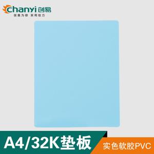 chanyi/创易 CY9012