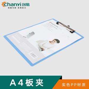 chanyi/创易 CY0261
