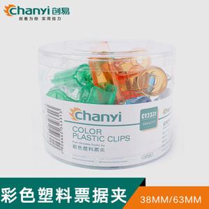 chanyi/创易 CY2331