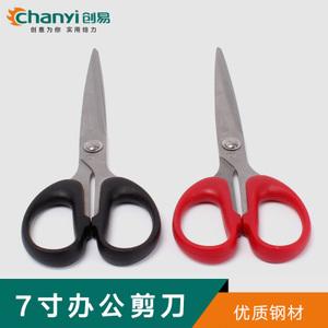 chanyi/创易 CY2714