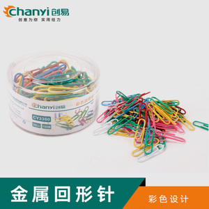 chanyi/创易 CY3360
