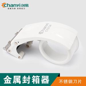 chanyi/创易 CY2734