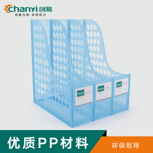 chanyi/创易 CY6293