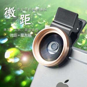 ASZUNE/艾苏恩 37mm12.5x