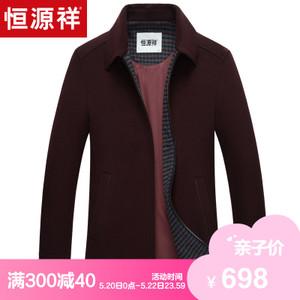 恒源祥 SMX-HDSE601