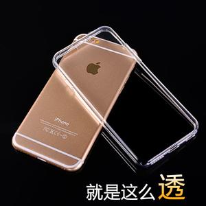 ASZUNE/艾苏恩 iPhone6