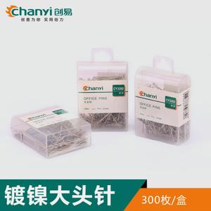 chanyi/创易 CY3352