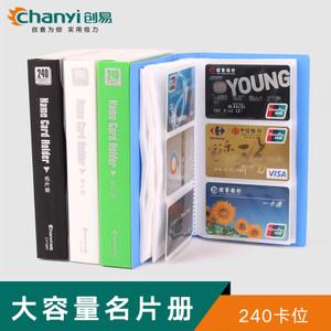 chanyi/创易 CY1087