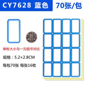 chanyi/创易 7628