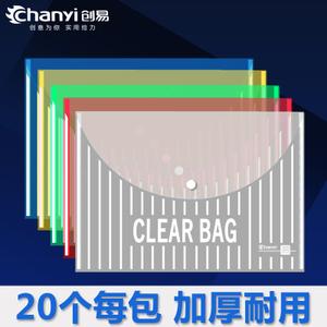 chanyi/创易 CY1354
