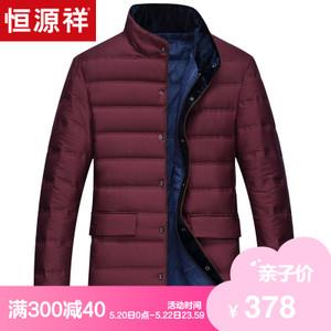 恒源祥 SMX337205A