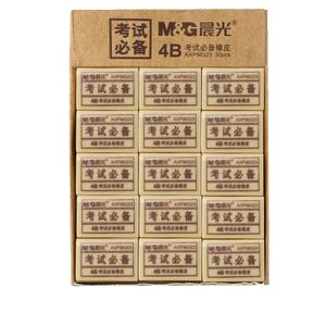 M&G/晨光 4B3096323