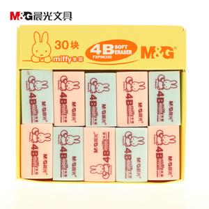M&G/晨光 4B3096320