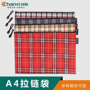 chanyi/创易 CY0641