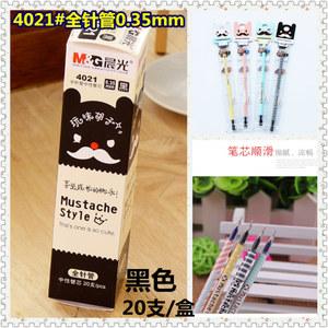 M&G/晨光 40210.35