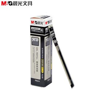 M&G/晨光 AGR640C3