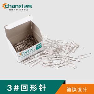 chanyi/创易 CY3313