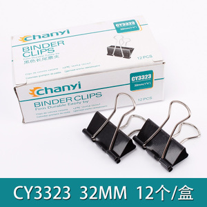 chanyi/创易 32MM