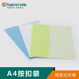chanyi/创易 CY1009