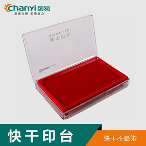 chanyi/创易 CY6981