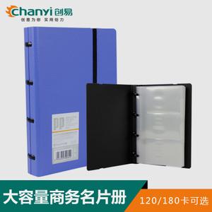 chanyi/创易 CY1080