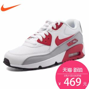 Nike/耐克 833418-106