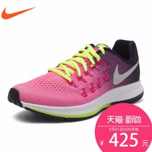 Nike/耐克 834317-601