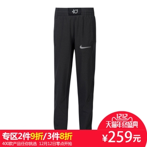 Nike/耐克 803876-050