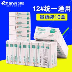 chanyi/创易 CY3211