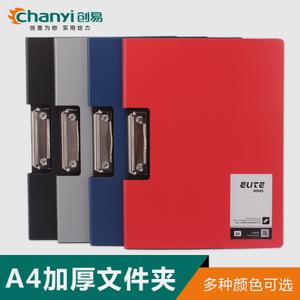 chanyi/创易 CY8330