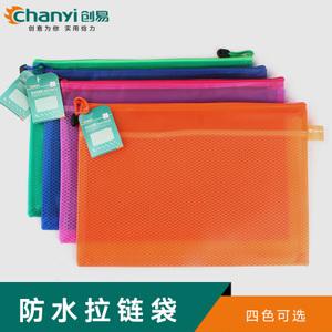 chanyi/创易 0615