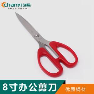 chanyi/创易 CY2717