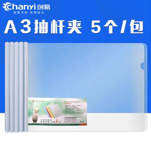 chanyi/创易 CY300