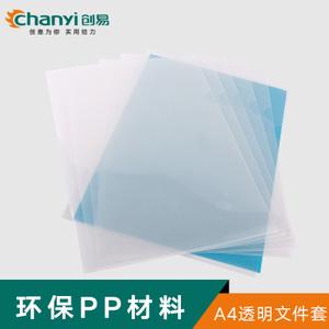 chanyi/创易 CYE310