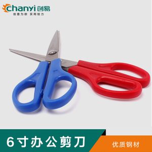 chanyi/创易 CY2712