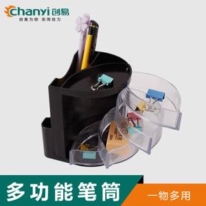 chanyi/创易 CY6802